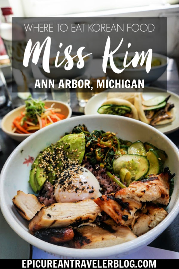 For seasonally-driven Korean cuisine dine at Miss Kim in Ann Arbor, Michigan, USA. Convenient for locals and visitors alike, Miss Kim is located in the Kerrytown Market & Shops, close to downtown Ann Arbor, the University of Michigan, and U of M hospitals. #sponsored #ErinInAnnArbor #ErinInA2 #AnnArbor #Michigan #restaurantreview #KoreanFood #KoreanRestaurant